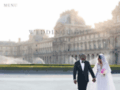 Détails : Paris wedding photographer in France for unique photography
