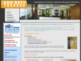 Aménagement bureaux & Rénovation habitation à Paris et en Ile de France (91 92 93 94 95 78 77 75) : ABD Bati