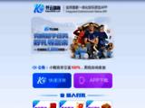 Vacances en France : locations vacances et séjours, AllinFrance