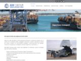 AM Group société d'expertise en dommages marchandises et commissaires d'avaries