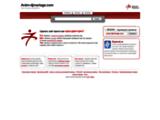 DJ mariage : Votre DJ pour Mariage Paris Ile de France