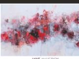 Anne Maugrion, artiste peintre - Galerie en ligne, huile sur toile, tableau