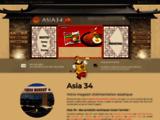 Magasin asiatique en ligne épicerie alimentaire exotique recette de cuisine - supermarché asia34 - www.asia34.fr
