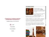 Droit des assurances à Bouches-du-Rhône   ZEGHMAR PIERRE