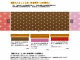 Bibata-Art-Africain : bijoux, colliers, masques, statuettes, batiks  - Bibata