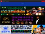 Vente de bougies, photophores en paraffines en ligne