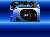 Parc aquatique familial de la bouscarasse, en France, en Languedoc dans le Gard (30)