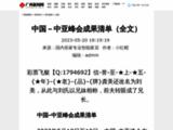 Agence immobilière à Bressuire (79)