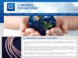 Câbleries Tunisiennes: Fabrication de câble en Tunisie