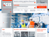 CCIS - Certification of Conformity & Industrial Safety