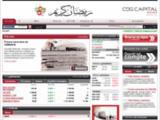 CDG Capital Bourse : Bourse en ligne, marché actions de Casablanca