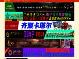 Cducoton.com - Sous Vêtements, Pyjamas et Linge de Maison en Coton | Accueil