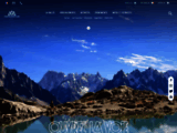 Chamonix Mont Blanc - Chamonix ski holidays, french Alps â?? Ski resort, skiing France