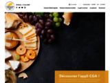 Achat Vins, Foie Gras, Huiles, Bières et de Nombreux Autres Produits Médaillés - Boutique du Concours Général Agricole