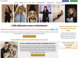 Femme Russe et Ukrainienne célibataire - Agence de rencontre CQMI FR