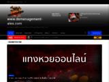 Demenagement Montreal – Service Pas Cher | Demenageurs et Entreposage a Montreal