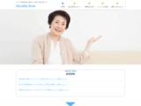 Demenagement-nice.com, spécialiste de services de déménagement sur Nice