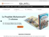HAJJ 2015 - OMRA 2015 - OMRA RAMADAN - Agence ELMOUSLIM