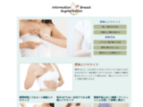 Epilation-depilation.com