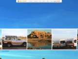 Agadir circuits marrakech 4x4 maroc incentive merzouga bivouac desert excursions ...