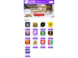 Europ'stores - Vente en ligne stores et protection solaire | Stores et fermetures sur-mesure