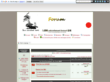 Forum encyclopédique du bonsaï :: (licence FELIB) forum convivial autour du bonsaï, dans la lignée d'Isamu Murata.