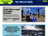 Apercite https://fr.timesofisrael.com/le-maroc-a-aide-israel-a-gagner-la-guerre-des-six-jours-en-prevenant-les-renseignements/