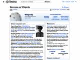 Apercite https://fr.wikipedia.org/wiki/Blondi