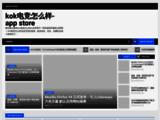 Essaouira Tourisme Guide