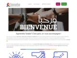 Apprendre l'arabe avec Fassaha - Cours d'arabe à Paris.