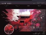 Broderie, Ukiyoe, Tôkaidô, Hiroshige, Peinture à l'aiguille, Broderie-paysage