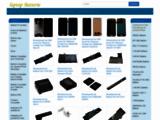 Batterie pc portable, batterie appareil photo numérique, chargeur