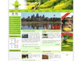 Lotus 3T - Voyage au Vietnam, Laos, Cambodge...