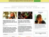 Miss Végé, le blog - Maigrir, jour après jour, avec une alimentation végétalienne