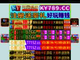 Match foot direct Match en direct de foot  Football en direct