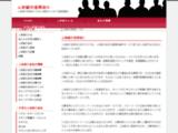 Mondial Boutons et Accessoires - Vente en ligne boutons et accessoires