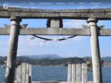 Nippon Touch | Le Spécialiste Du Voyage Au Japon