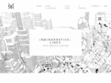 (NØ)NARRATIVE-LINES, Blog Créatif et Poétique, DIY