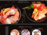 Passion Sushi - Le blog des accros du sushi !