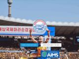 Apercite https://pyongyangmarathon.com/