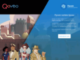 E-Learning, Serious-Game, logiciels RH  : Qoveo, solutions Saas ressources humaines
