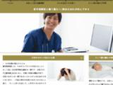 Création site web et référencement SEO