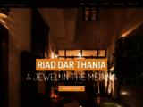 Riad Dar Thania | Riad Luxe Marrakech