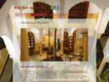 Location Riad à Marrakech Maroc - Chambres d'hà´tes, en plein coeur de la medina de Marrakech, riad Bab Agnaou