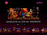Riad Harmonie - Maison d'h?tes - El Jadida - Maroc