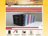 Souk Ul Muslim : Livres islam et Vêtements Musulman !
