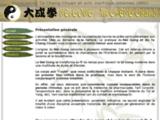 Arts martiaux internes, Nei Gong Ta Cheng Chuan
