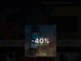 Cigarette electronique : Taklope