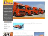 Entreprise de transport routier - transport groupage et logistique PACA – commissionnaire de transport