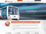 AMETVS Association des manufacturiers équipements de transport et de véhicules spéciaux